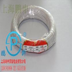 Монтажный провод 0.2 и 0.35 кв.мм в тефлоновой изоляции из поднебесной