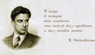Москвичи отметят день памяти владимира маяковского