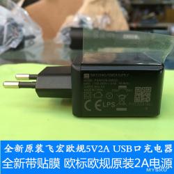 Мультиобзор: две честные зарядки 5в 2а с евровилкой, кабель micro usb nokia + бонус