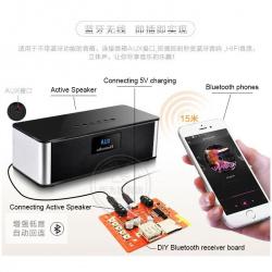Небольшая, но очень полезная платка - аудио модуль bt2 с поддержкой bluetooth, usb flash и microsd