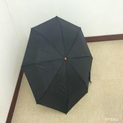 Недорогой, но качественный зонтик