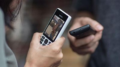 Nokia возвращается: компания hmd global анонсировала моноблочный nokia 150