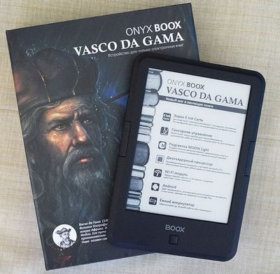 Обзор электронного ридера onyx boox vasco da gama: навстречу приключениям