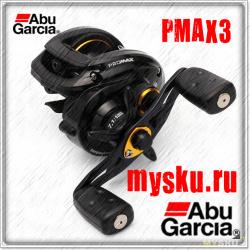 Обзор катушки abu garcia ambassadeur pro max pmax3-l