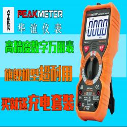 Обзор мультиметра peakmeter pm18c