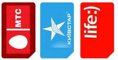 Определены претенденты на участие в тендере на 3g-лицензии