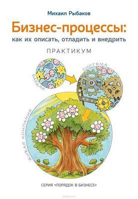 """""""Почта россии"""" внедрит спутниковую связь"""