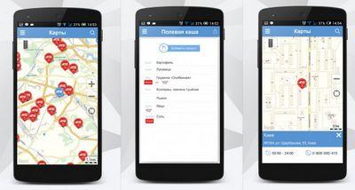 Покупаем с android: обзор приложения атб-маркет