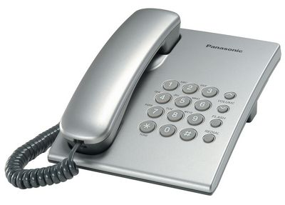 Половина телефонных разговоров к 2009 г. будет с мобильника