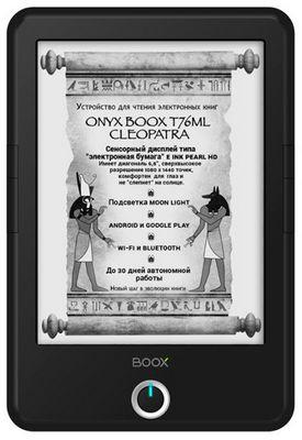 Правильный обзор от goblin'а: электронный ридер onyx boox t76ml cleopatra