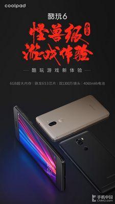 Представлен металлический смартфон coolpad cool play 6 с 6 гб озу за $217