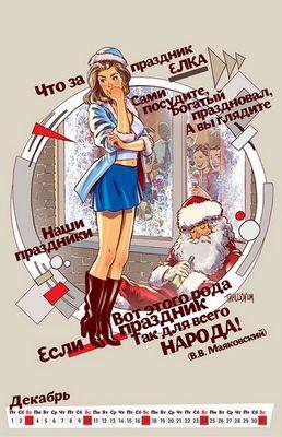 Революционный женский тарифный план от life:) – «леди life:)»