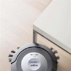 Робот-пылесос dirt devil m606 libero