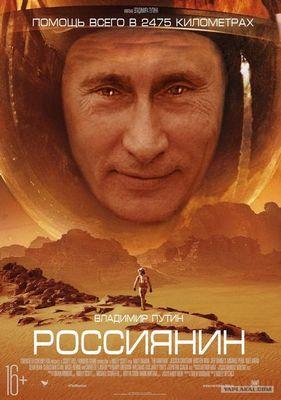 Россиян обложат налогом на криптовалюту и запретят добывать её в квартире