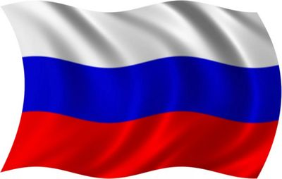 Российские магазины ставят первые цены на предзаказ iphone 8