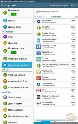 Samsung galaxy note 8: новые подробности