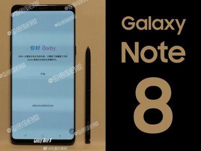 Samsung galaxy note 8 – первые слухи
