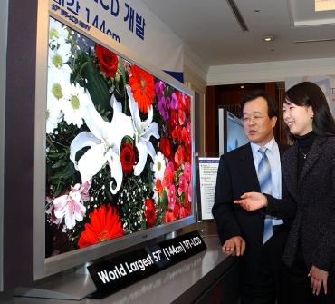 Samsung разработал самые большие в мире жк-телевизоры
