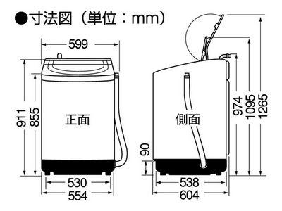 Samsung, sony и panasonic создали новый стандарт 3d-очков