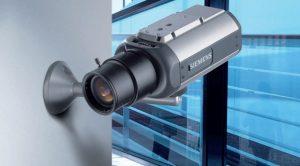Системы видеонаблюдения: разновидности и функционирование