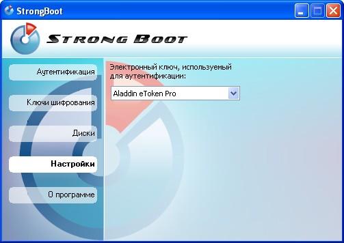 Strongboot: мощная защита против кражи информации
