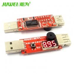 Триггер qualcomm quick charge 2.0 от juwei