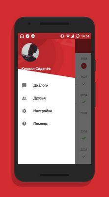 Twinkle клиент для социальной сети вконтакте