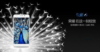 Убийца samsung galaxy s5 и iphone 5s — huawei honor 6