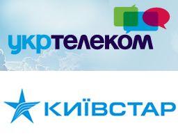 «Укртелеком» и «киевстар» подписали договор о двустороннем национальном роуминге