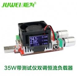 Usb-тестер с регулируемой электронной нагрузкой juwei jw-d2 (jw-d2lcds-35w)