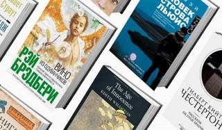 Успеть до сентября: подборка книг на остаток лета