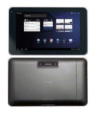 В японии начались предварительные продажи lg optimus pad