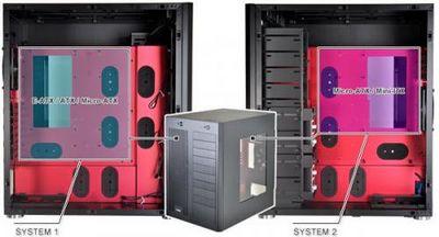 В корпусе lian li pc-d666 можно собрать сразу два компьютера