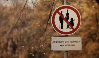 В москве появятся литературные указатели писателей и героев из книг