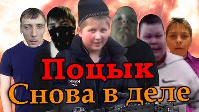 В россии снова заговорили о переписи мобильных сотовых устройств