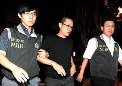 В руководстве htc раскрыта преступная группа