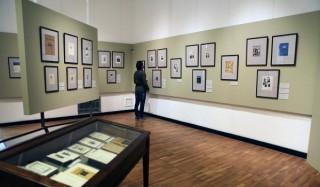 """В третьяковской галерее открылась выставка """"обложка – лицо книги"""""""