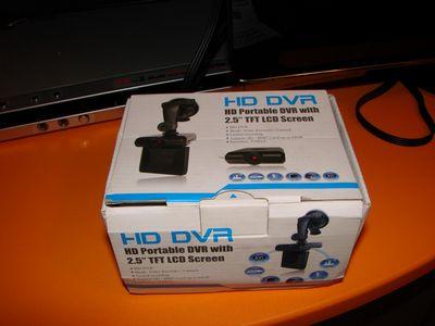 Видеорегистратор - это важная часть системы видеонаблюдения