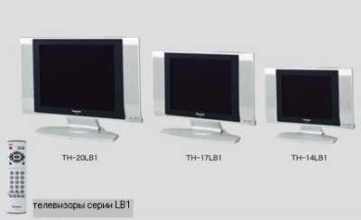 Viera - новая серия плоскопанельных телевизоров panasonic