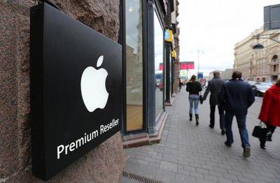 Владелец магазина техники apple разочаровался в компании и стал отшельником