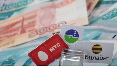 Власти обвиняют мтс, «мегафон» и «билайн» в одновременном многократном росте цен на 4g-модемы