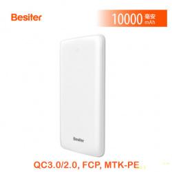 Внешний аккумулятор besiter bst-k1q 10000mah qc3.0