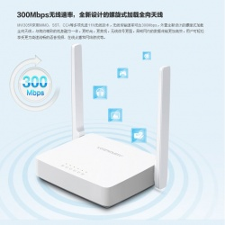 Wifi роутер mercury mw305r ver.3.1 (2.4ггц, 300мбит/с)