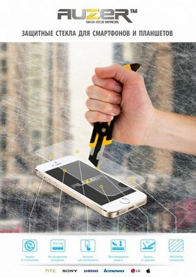 Защитное стекло для смартфона от бренда auzer: стоимость и возможности