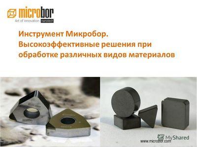 Завод «галилео нанотех» принял участников встречи правительства московской области и оао «роснано»