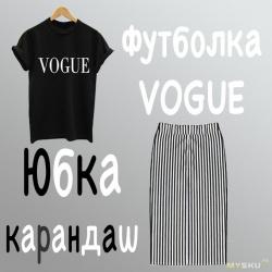 Женская черная футболка vogue + полосатая юбка-карандаш (миди). клевый look на лето.