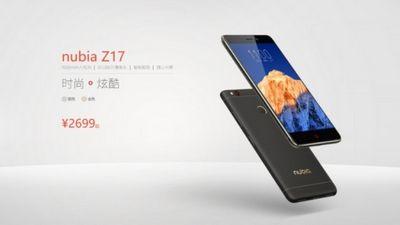Zte раскрыла параметры смартфона nubia z17 до его официального релиза